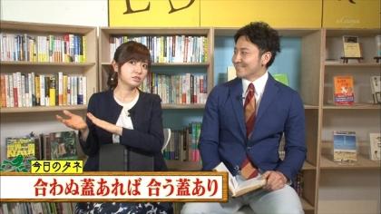 160524朝ダネ 紺野あさ美 (2)
