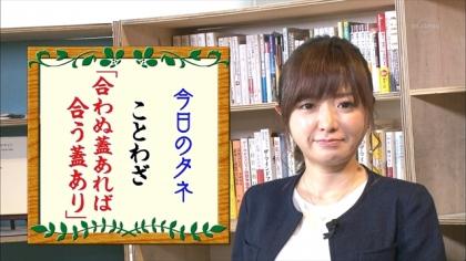 160524朝ダネ 紺野あさ美 (5)