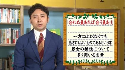 160524朝ダネ 紺野あさ美 (4)