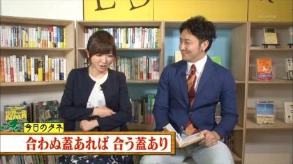 160524朝ダネ 紺野あさ美 (3)