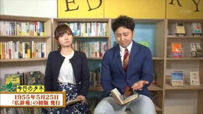 160525朝ダネ 紺野あさ美 (3)