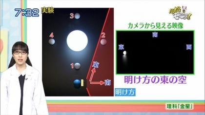 160525合格モーニング 紺野あさ美 (3)