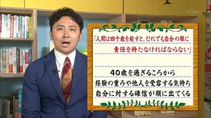 160527朝ダネ 紺野あさ美 (4)