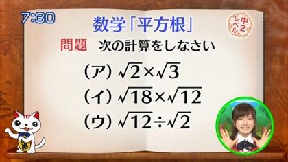 160527合格モーニング (3)
