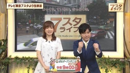 160527 7スタライブ 紺野あさ美 (5)
