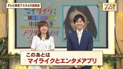 160527 7スタライブ 紺野あさ美 (2)