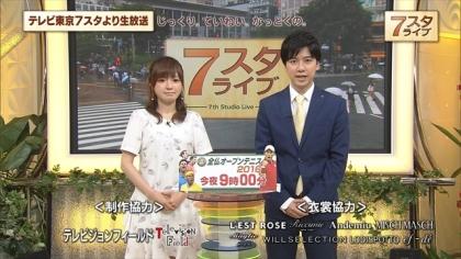 160527 7スタライブ 紺野あさ美 (1)
