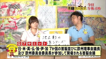160529リンリン相談室7 紺野あさ美 (8)