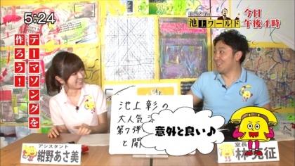 160529リンリン相談室7 紺野あさ美 (4)