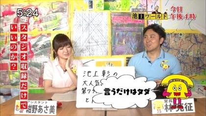 160529リンリン相談室7 紺野あさ美 (5)