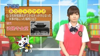 160530合格モーニング 紺野あさ美 (1)