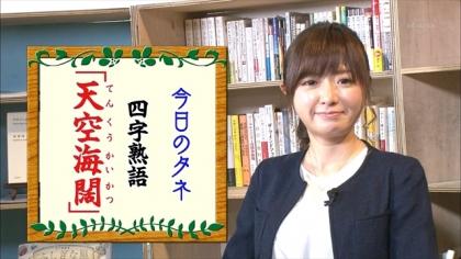 160531 朝ダネ 紺野あさ美 (6)