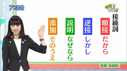 160531合格モーニング 紺野あさ美 (3)