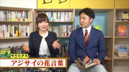 160601朝ダネ 紺野あさ美 (2)
