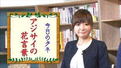 160601朝ダネ 紺野あさ美 (5)