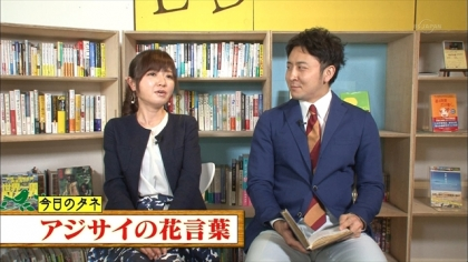 160601朝ダネ 紺野あさ美 (4)