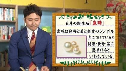 160602朝ダネ 紺野あさ美 (5)