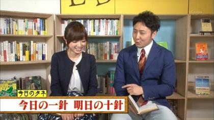 160603朝ダネ 紺野あさ美 (2)