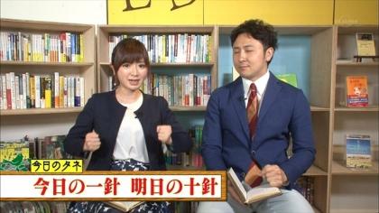 160603朝ダネ 紺野あさ美 (1)