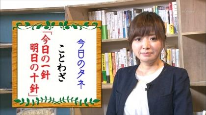 160603朝ダネ 紺野あさ美 (5)