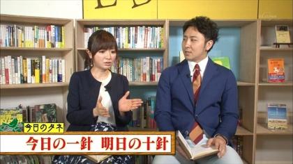 160603朝ダネ 紺野あさ美 (3)