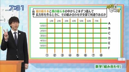 160603合格モーニング 紺野あさ美 (3)