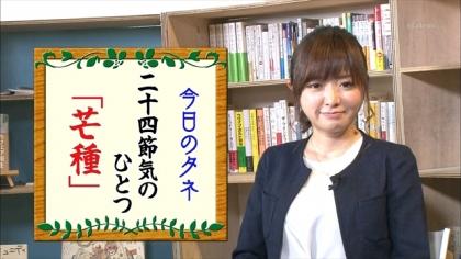 160605朝ダネ 紺野あさ美 (4)