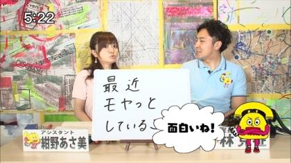 160605リンリン相談室7 紺野あさ美 (8)