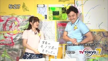 160605リンリン相談室7 紺野あさ美 (1)