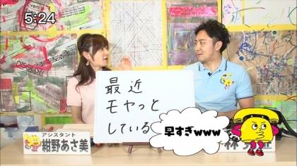 160605リンリン相談室7 紺野あさ美 (3)