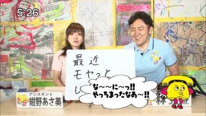 160605リンリン相談室7 紺野あさ美 (2)