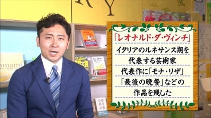 160607朝ダネ 紺野あさ美 (4)