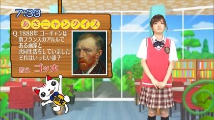160607合格モーニング 紺野あさ美 (1)