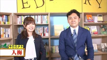 160609朝ダネ 紺野あさ美 (1)