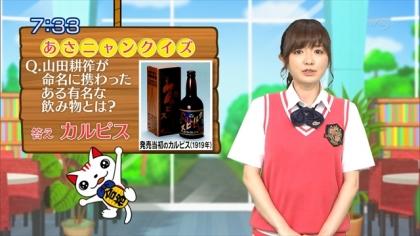 160609合格モーニング 紺野あさ美 (1)