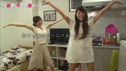 160608紺野、今から踊るってよ 紺野あさ美 (4)