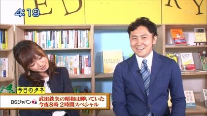 160610朝ダネ 紺野あさ美 (1)