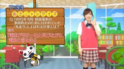 160610合格モーニング 紺野あさ美 (1)