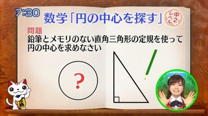 160610合格モーニング 紺野あさ美 (4)
