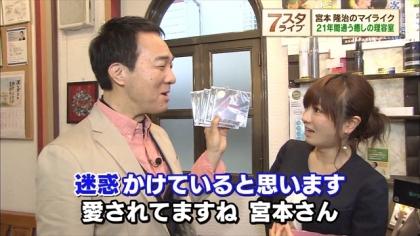 160610マイライク7スタライブ 紺野あさ美 (4)
