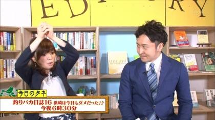 160612朝ダネ 紺野あさ美 (1)