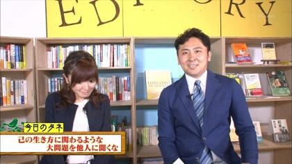 160613朝ダネ 紺野あさ美 (1)