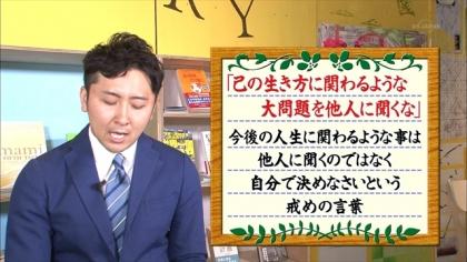 160613朝ダネ 紺野あさ美 (4)