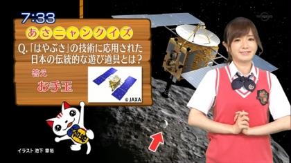 160613合格モーニング 紺野あさ美 (1)