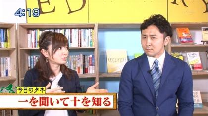 160615朝ダネ 紺野あさ美 (2)