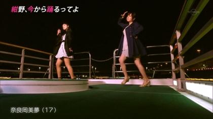 160615紺野、今から踊るってよ (2)