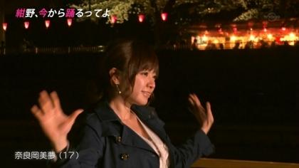 160615紺野、今から踊るってよ (5)