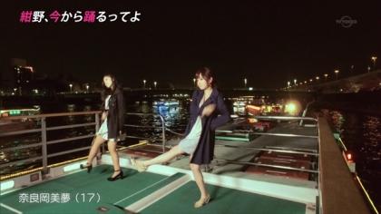 160615紺野、今から踊るってよ (3)