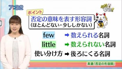 160616合格モーニング 紺野あさ美 (4)