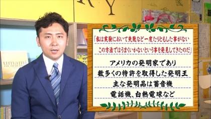 160616朝ダネ 紺野あさ美 (4)